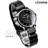 LICORNE 力抗 都會焦點時尚腕錶 女錶 不銹鋼 IP黑電鍍x玫瑰金 LT082LBBI-R