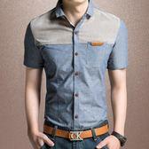 男士短袖襯衫韓版修身純棉長袖拼接牛仔商務休閒半袖襯衣男潮大碼 時尚潮流