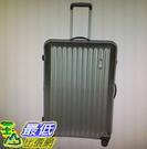 促銷至8月14日 Bric s Riccione 系列32 吋行李箱-銀色 W123124 [COSCO代購]
