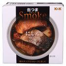 日本【K&K 】煙燻鯡魚 50g (賞味...