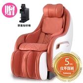 【送膠囊咖啡機】tokuyo Mini玩美按摩椅小沙發 PLUS TC-292