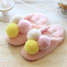 粉色/藍色 可愛保暖居家拖鞋【PC004】 超萌短絨毛糖果色 靜音防滑室內拖鞋