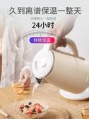 電熱水壺電熱燒水壺家用全自動斷電大容量小保溫一體恒溫煲煮器電壺春季新品