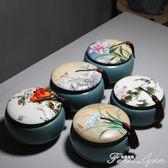 手繪荷花茶葉罐 陶瓷定窯儲茶罐禮盒裝 白色流蘇醒茶罐中號 HM 范思蓮恩
