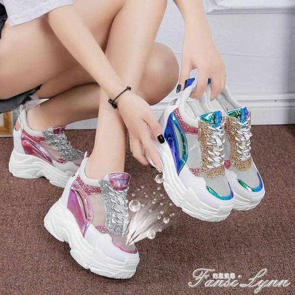 網紅老爹鞋女超高跟春夏透氣網鏤空涼鞋鬆糕12cm內增高厚底運動鞋 范思蓮恩