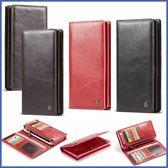 小米 小米 Max 3 小米8 紅米Note5 小米6 小米A2 紅米5 Plus 通用手機錢包 手機皮套 手機包 插卡 零錢包
