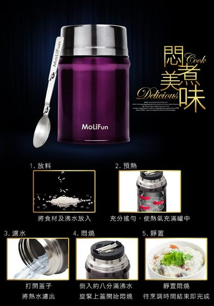 MoliFun魔力坊 316不鏽鋼輕量真空保鮮保溫悶燒罐/悶燒杯800ml-玫瑰紅