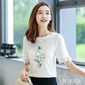 中大尺碼 夏裝時尚寬鬆拼接蕾絲袖棉質短袖T恤女韓版百搭印花上衣 FR7026【每日三C】