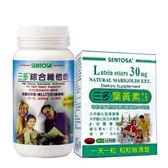 【三多生技】綜合維他命膜衣錠(300錠/瓶)  送 三多 保健品試用包x3包