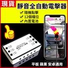 手機輔助 輔助神器 智能點擊器 手機螢幕自動點擊器 按鍵輔助器 物理點屏器 快手點紅心連點器