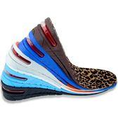 男女運動增高鞋墊隱形內增高鞋墊透氣減震氣墊鞋墊3/4.5cm