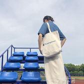 日韓ins單肩冠軍帆布包手提包購物袋男女休閒百搭文藝托特包潮牌    米娜小鋪