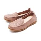 【南紡購物中心】WALKING ZONE(女) 柔軟壓紋樂福鞋莫卡辛女鞋-可可(另有紅.藍)