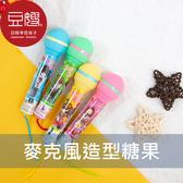 【即期良品】日本零食 Orion 麥克風造型可可糖(顏色隨機出貨)