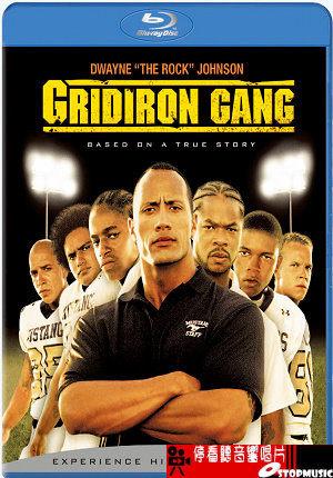 【停看聽音響唱片】【BD】熱血橄欖隊 GRIDIRON GANG