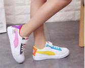 2018春季新款兒童運動鞋女童韓版彩虹鞋男童休閒板鞋單鞋學生鞋-Ifashion