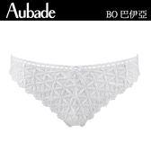 Aubade-巴伊亞有機棉M-XL刺繡三角褲(白)BO