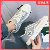 2020新款夏季男士帆布鞋低幫布鞋子潮鞋透氣休閒百搭韓版夏天板鞋 名購居家