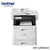 【公司貨】Brother MFC-L8900CDW 高速無線中文彩色雷射複合機