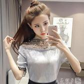春裝新款韓版修身紗網拼接雪紡衫女性感一字肩打底衫釘珠花邊上衣      良品鋪子