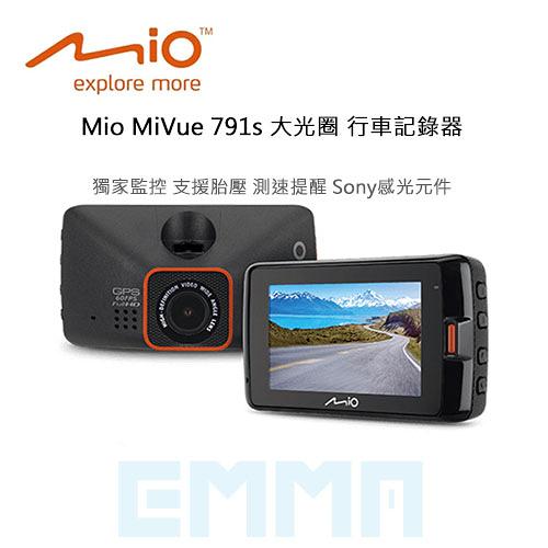 送16G記憶卡 Mio MiVue 791s 行車記錄器 F1.8大光圈 GPS 動態測速預警 高速動態錄影60fps Sony感光元件