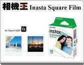 ★相機王★Fujifilm Instax Square Film〔SQ10 SQ6 SP-3 專用底片〕空白 拍立得底片