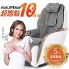 Mini 玩美椅 Pro 沙發按摩椅(貓抓皮款) TC-297 (2色選) 【折扣碼LOVE結帳再現折1520元】