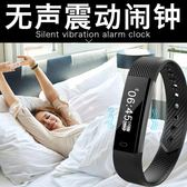 黑科技觸屏智慧手環男女學生運動跑步來電提醒鬧鐘led多功能手錶   電購3C