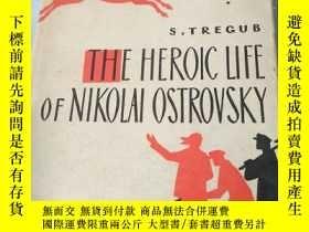 二手書博民逛書店the罕見heroic life 精 2782THE HEROI