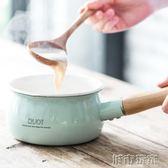 牛奶鍋  樹可琺瑯 馬卡龍糖果色福氣奶鍋 日式搪瓷湯鍋寶寶輔食電磁爐通用 igo 城市玩家