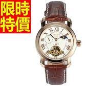 機械錶-陀飛輪鏤空與眾不同魅力男腕錶54t25【時尚巴黎】