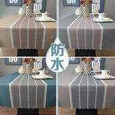 北歐防水桌布防燙免洗純色餐桌布藝長方形茶幾桌墊簡約現代台布igo  時尚潮流