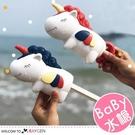 兒童戶外沙灘獨角獸噴水槍 戲水玩具