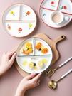 餐盤 陶瓷減脂健身分格餐盤創意家用個性分隔盤菜盤兒童早餐三格分餐盤TW【快速出貨八折鉅惠】