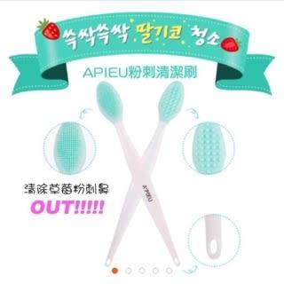 韓國Apieu 粉刺清潔刷 一支入 韓國正品 黑頭 除粉刺刷