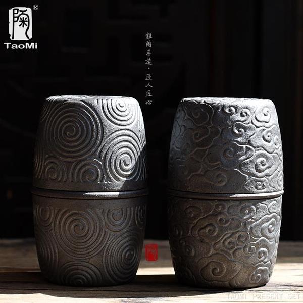 [超豐國際]快客杯旅行茶具套裝便攜式茶杯粗陶瓷一壺二杯日式白1入