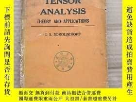 二手書博民逛書店tensor罕見analysis theory and applications(P204)Y173412