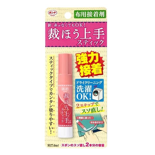 KONISHI日本小西 裁縫上手布用接著劑 口紅膠6ml