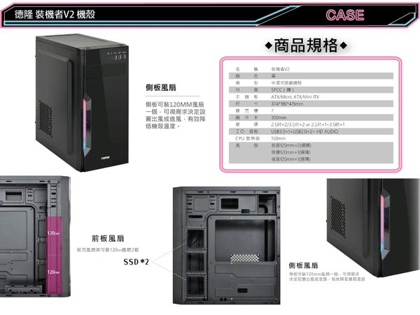 【技嘉平台】I5 六核{蘭木}GTX1660獨顯效能電腦(I5-9400F/8G/480G SSD/GTX1660TI)【刷卡分期價】