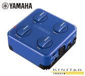 【金聲樂器】YAMAHA SessionCake SC-02 靜音團練盒