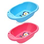 藍色企鵝 PUKU 卡哇伊嬰兒浴盆 17007 好娃娃