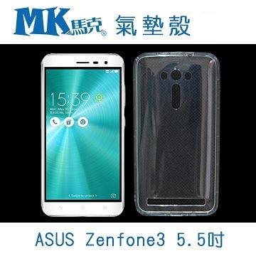 【SZ63】asus ZenFone 3 Deluxe Zs570kl 防摔 氣墊 ze552kl ze520kl Ultra ZU680KL手機殼