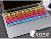 美本堂蘋果筆記本鍵盤貼macbook Retina pro air 11 13.3 貼紙