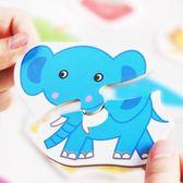 嬰幼兒拼圖0-3益智玩具 1-3歲早教1-2歲寶寶玩具配對拼圖兒童啟蒙