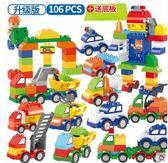 城市警察積木玩具益智拼裝汽車2女孩男孩子3-6周歲HRYC 生日禮物
