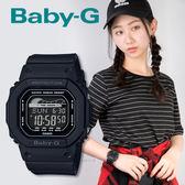Baby-G BLX-560-1 夏季衝浪復古時尚運動錶 BLX-560-1DR 現貨 熱賣中!