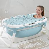折疊浴桶 可折疊成人泡澡桶大人洗澡桶全身家用浴桶兒童加大塑料洗澡沐浴缸 店慶降價