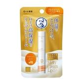 曼秀雷敦頂級濃潤柔霜潤唇膏-蜂蜜【康是美】