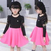 童裝女童洋裝春秋女寶寶兒童裙韓版小女孩拼接公主裙中大童中秋節搶購