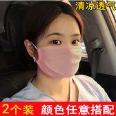 韓版夏季薄款透氣防曬口罩女加大騎行防紫外線遮陽可洗個性面罩【限時八五折】